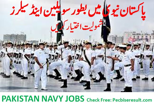 pakistan navy latest jobs online check
