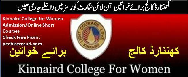 Kinnaird College/University Lahore Admission 2020