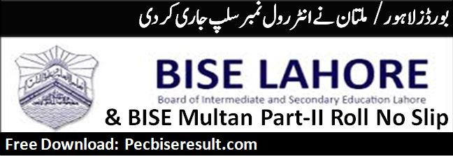 part two roll number slip lahore/multan boards