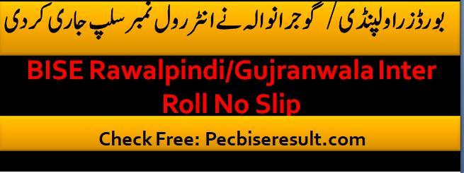 download roll number slips