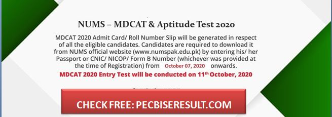 NUMS Roll No Slip 2021 MDCAT REGISTRATION AND ANSWER KEYS