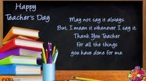 Teacher day quotes/messages/essay