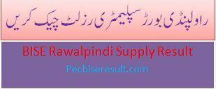 Rawalpindi Board Supply Result 2020