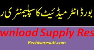 BISE Lahore Inter Result 2020