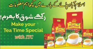 Pakistan Islamabad Tea New Price Rates
