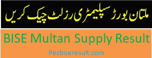 Multan Board Supply Result 2020