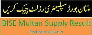 Multan Board Supply Result 2020