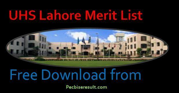 UHS Merit List 2020-21