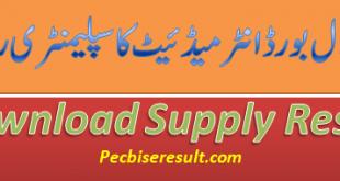 Sahiwal Inter Supply Result 2020