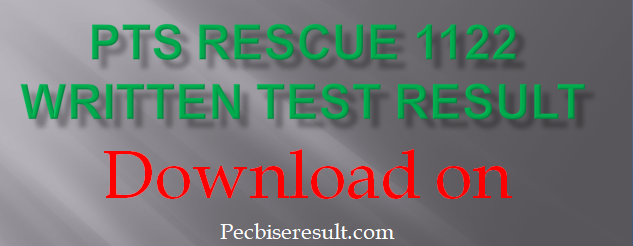 Rescue 1122 PTS written test Result 2020 online