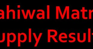 Sahiwal Board matric Supply result 2020