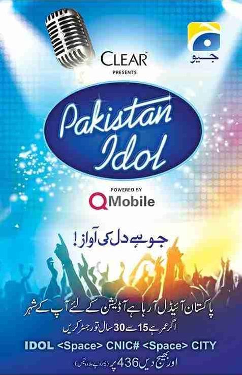 Star Voice of Pakistan 2021