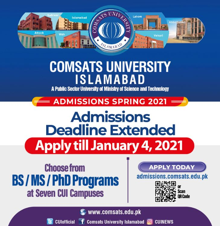 COMSATA University Admission Fall