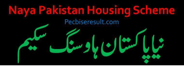 Naya Pakistan Housing Scheme Info