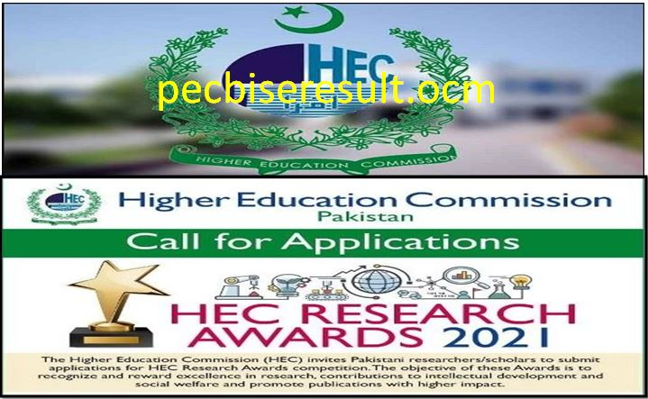 HEC Rechers & Cash Awards 2020