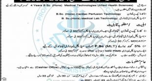 PIC Hospital Lahore Admissions in different courses