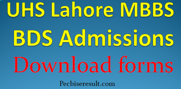 MBBS Admission 2021