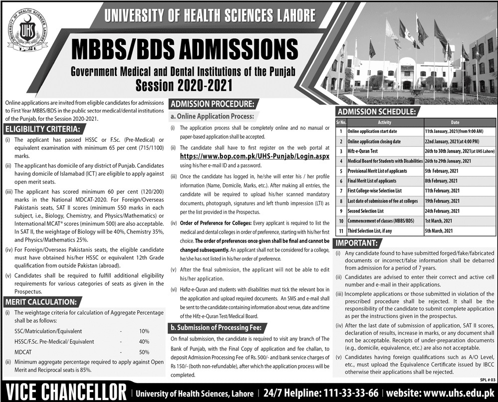 UHS Lahore Admissions 2021 in BDS