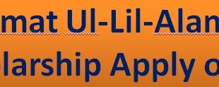 Rehmat Ul Lil Alameen Scholarship 2021 Available here