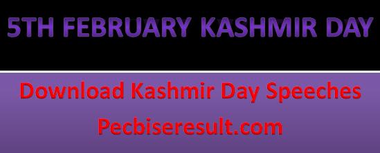 Kashmir Day 5th February 2021