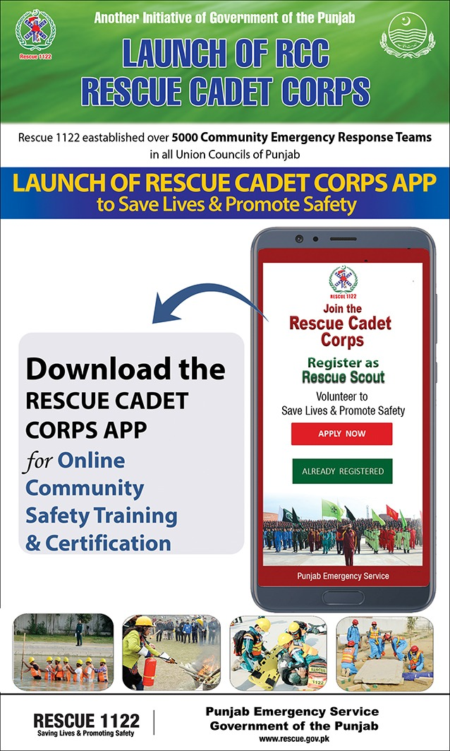 Rescue Cadet Corps App for Safety Training & certification