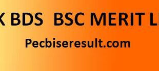 final kpk merit list of bds bsc