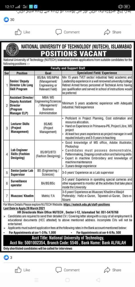 National University of Technology Islamabad Vacancies 2021
