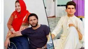 Shaheen Shah Afridi Engagement With Shahid Afridi's Daughter Ansha
