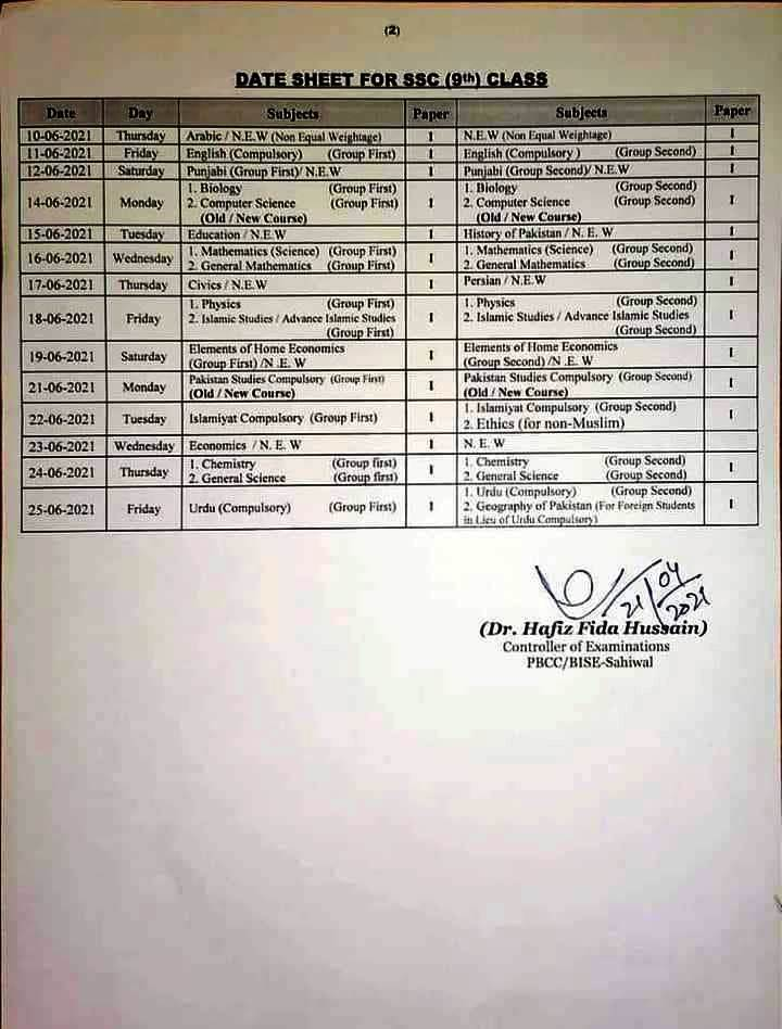 Download DG Khan Board matric Class Date sheet 2021