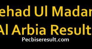 Ittehad ul Madaras 2021 Al Arabia Result Free Downlead