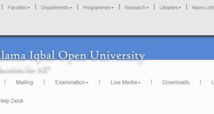 AIOU Home Page