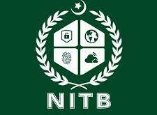 Govt Employee NITB App 2021