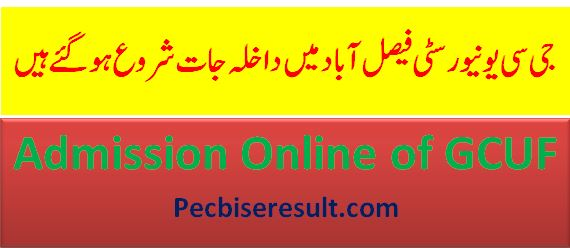 FSD GCUF New Admission 2021 Available Here