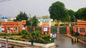 Hazara University Admission 2021