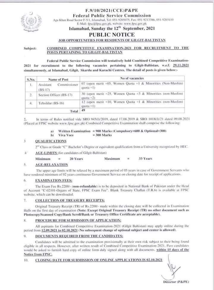 AC, Section Officer and Tehsildar Jobs Forms Free Download