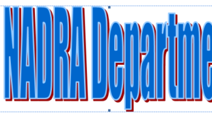 New Jobs In NADRA Department 2021 Available Here
