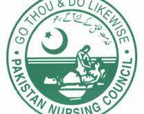 Nursing admission criteria